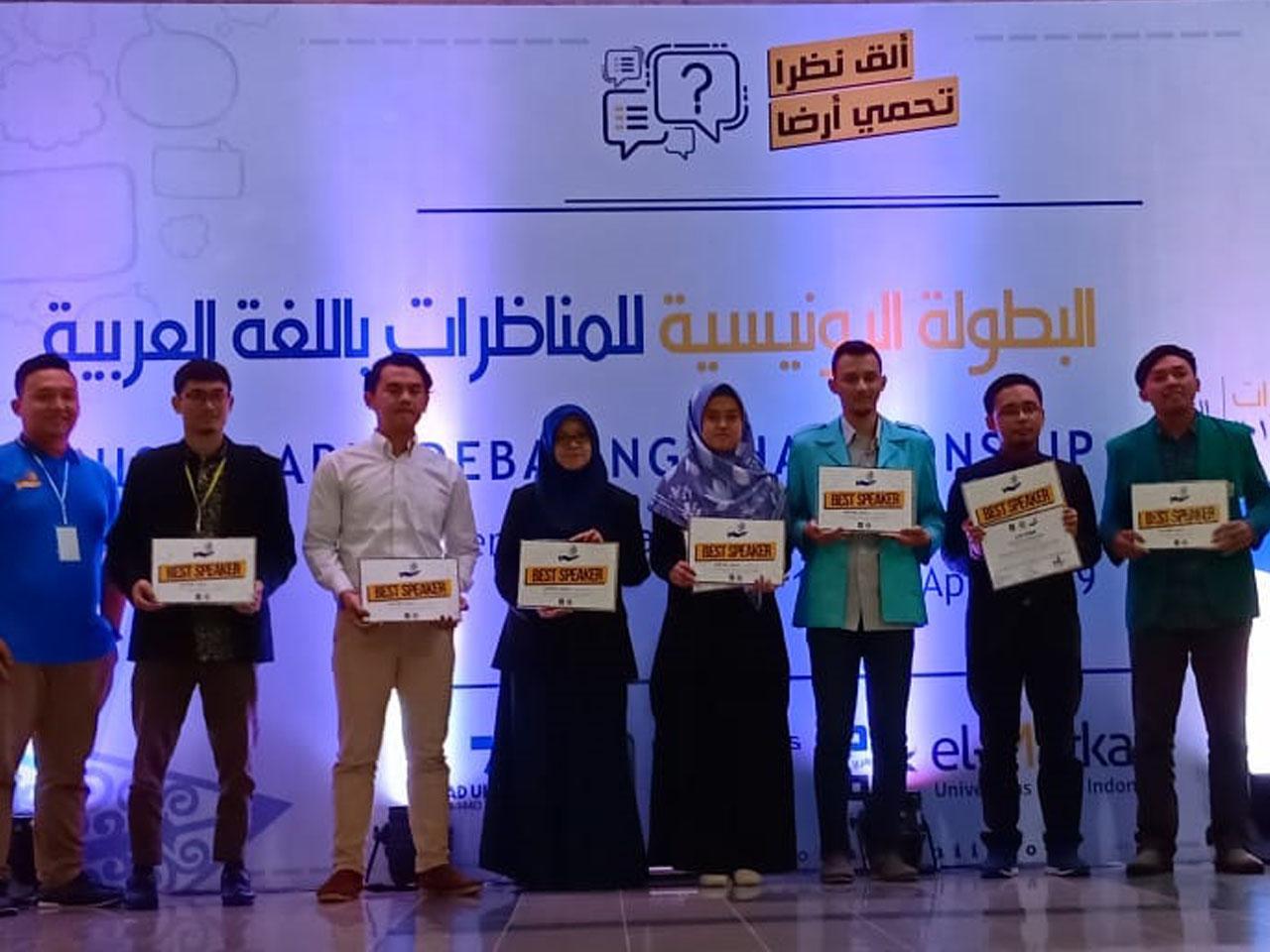 Penganugerahan Debat Bahasa Arab
